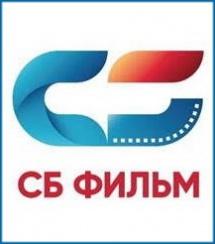 СБ Фильм