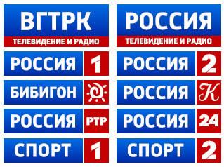 ВГТРК-1