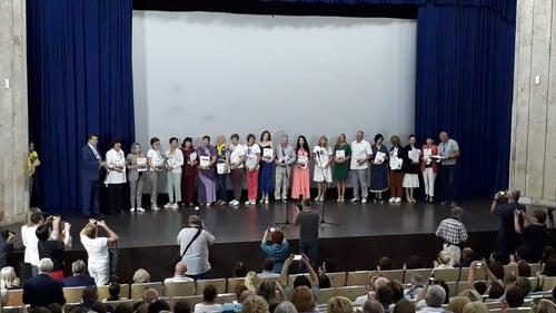Вся Россия2