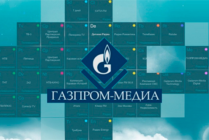 Газпром-4