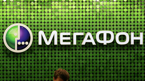 Мегафон-1