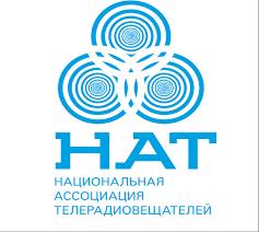 НАТ-1