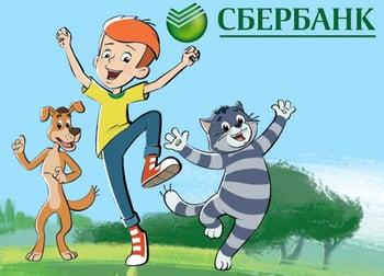 Сбермультфильм