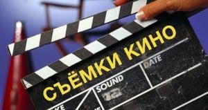 snimaem_kino