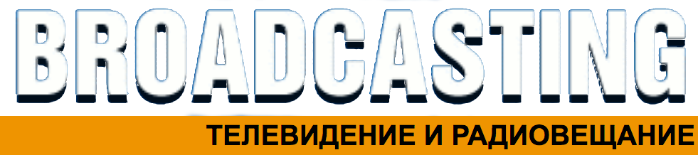 logo_bc-1