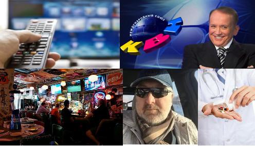 Дайджест: с Масляковым судятся за товарный знак «КВН», рекламу лекарств уберут из детских телепередач, Олег Налобин ушел из медиабизнеса