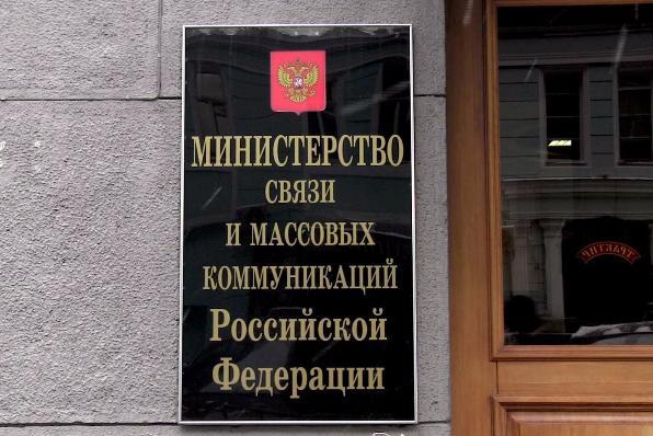 Минкомсвязь попросила правительство включить СМИ в число наиболее пострадавших отраслей