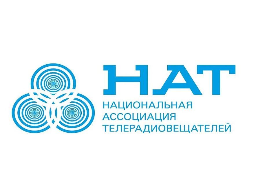 Опубликована программа юбилейной Академии НАТ