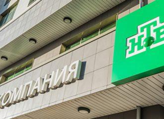 ФАС оштрафовала телекомпанию НТВ на 100 тыс. руб. из-за громкой рекламы