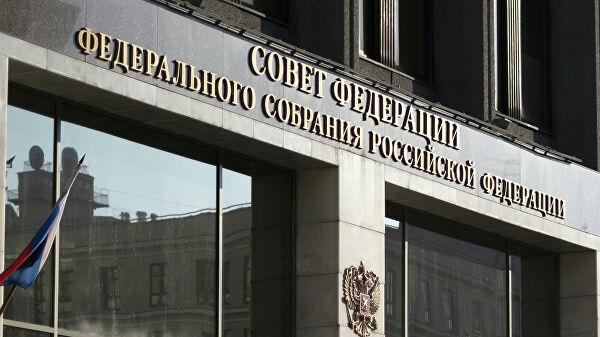 В Совете Федерации поддержат предложение приравнять финансируемых из-за рубежа блогеров кСМИ-иноагентам