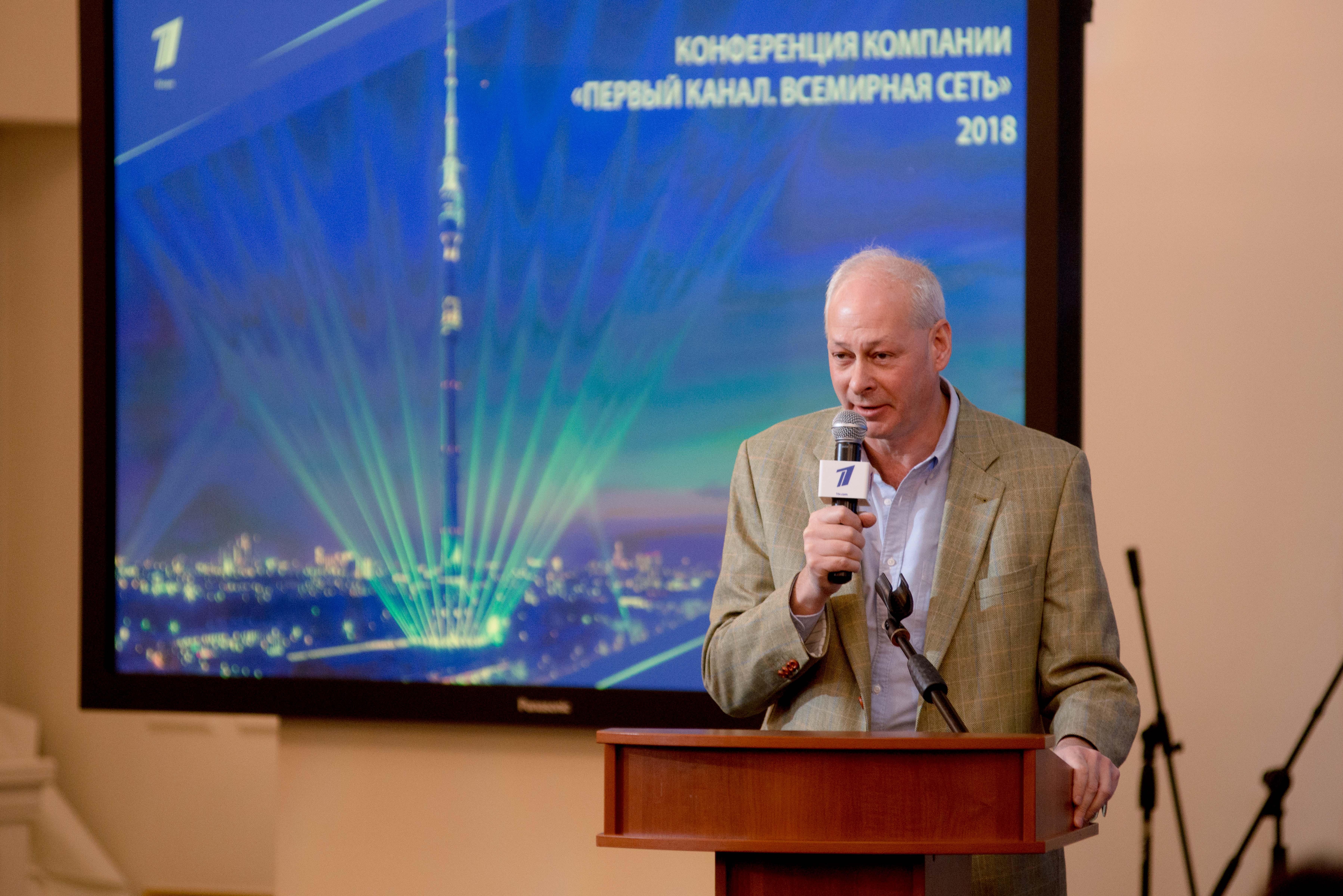 В России началось отключение аналогового телевещания