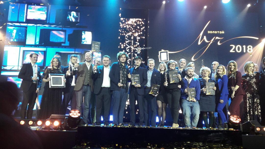 20 ноября были объявлены лауреаты юбилейной премии «Золотой луч»