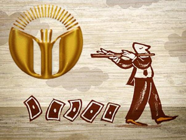 Бывшего главу РАО обвиняют в хищении 730 млн рублей