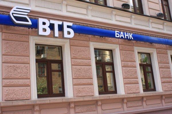 ВТБ потратит 942 млн рублей на рекламу в интернете