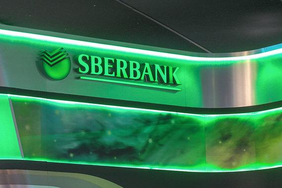 Сбербанк объединит подразделения маркетинга и коммуникаций