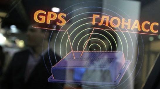 Госкомиссия без конурса выделила частоты для«ГЛОНАСС-ТМ»