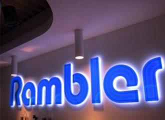 Reuters сообщил овозможной покупке Rambler Group Сбербанком