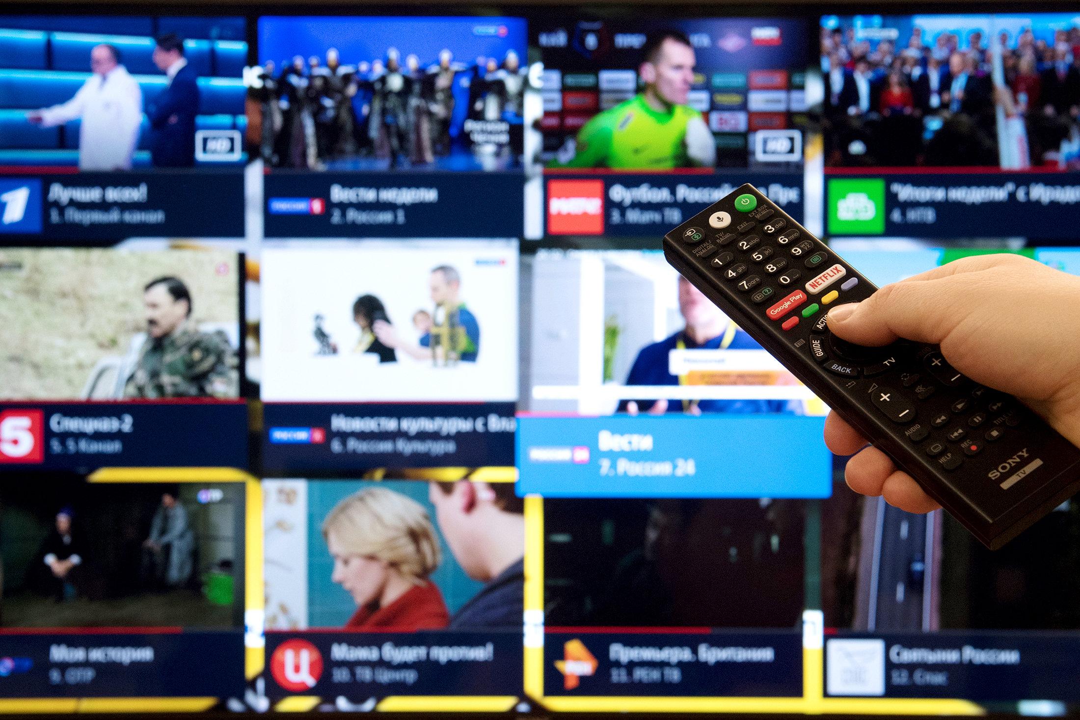 Определены правила отбора и трансляции телеканалов на