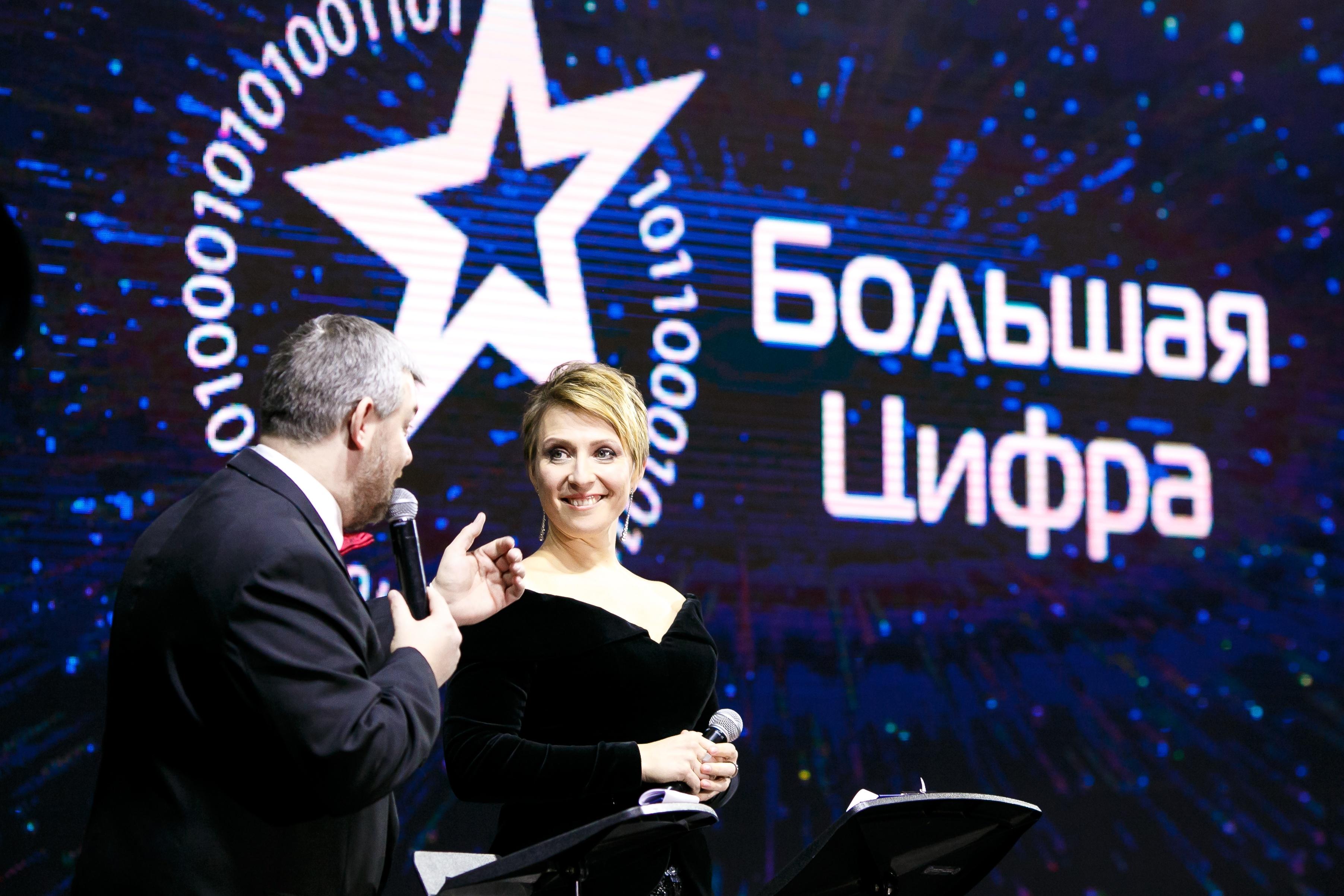 Сформировано жюри юбилейной 10-й Национальной Премии «Большая Цифра»