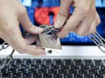 Роскомнадзор внедрит новую технологию блокировок за 20 млрд рублей