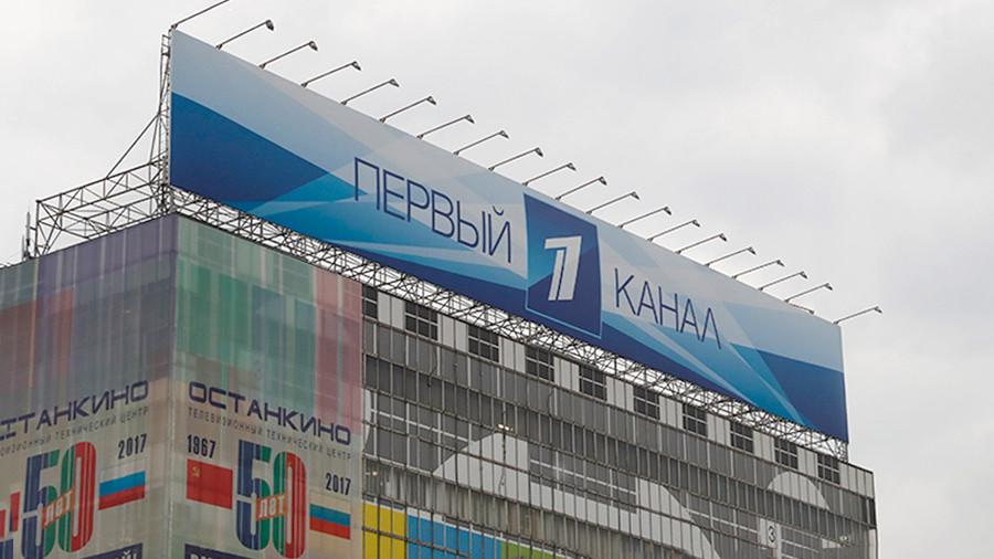 Первый канал объявил оператора русского телевидения Kartina.TV главным пиратским сервисом