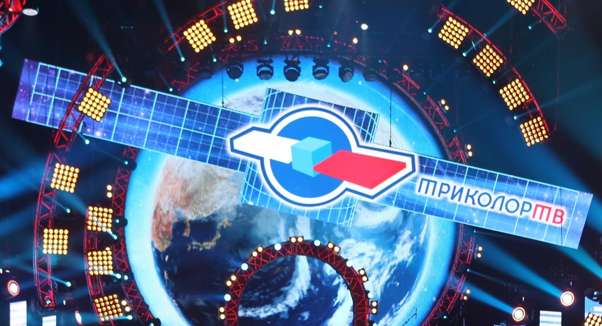 Онлайн-платформа «Триколора» прекратила вещание телеканалов НМГ иВГТРК