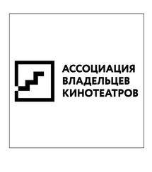 Российские кинотеатры выразили протест против маркетинговых акций онлайн-кинотеатров
