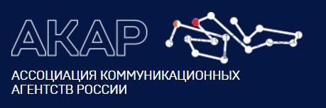 Николай Васильев возглавит направление исследований ианализа объединенной исполнительной дирекции АКАР, РАМУ, IAB Russia