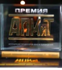 Стали известны победители премии АПКИТ