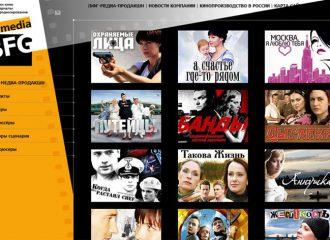 BFG Media Production выставит на торги библиотеку контента