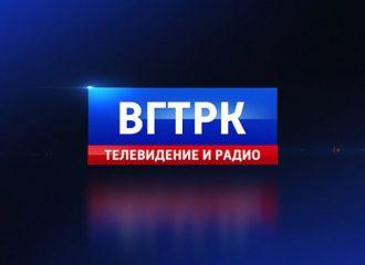 ФАС может оштрафовать ВГТРК на 500 тыс. рублей из-за неразборчивой рекламы