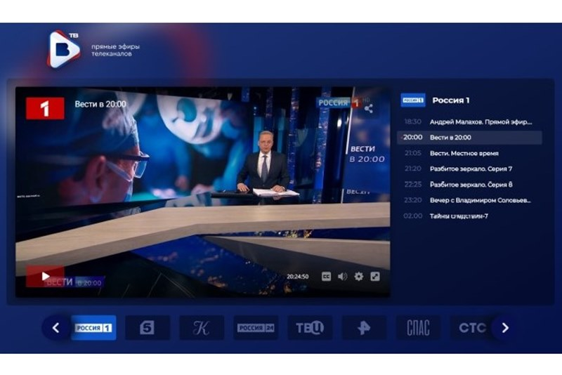 Новым генеральным директором «Витрины ТВ» назначен Сергей Сторожев