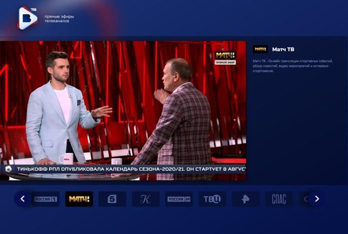«Газпром-Медиа» подключился к «Витрине ТВ»