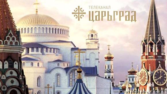 На телеканале «Царьград» сменилось руководство