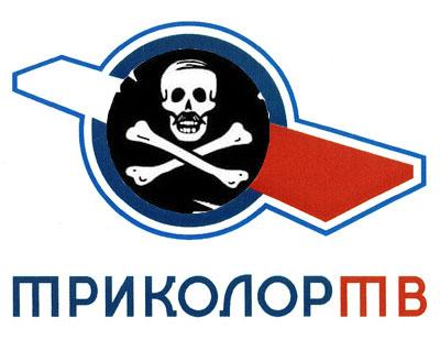 Вступил в силу один из самых строгих приговоров в России за цифровое ТВ-пиратство за последние годы