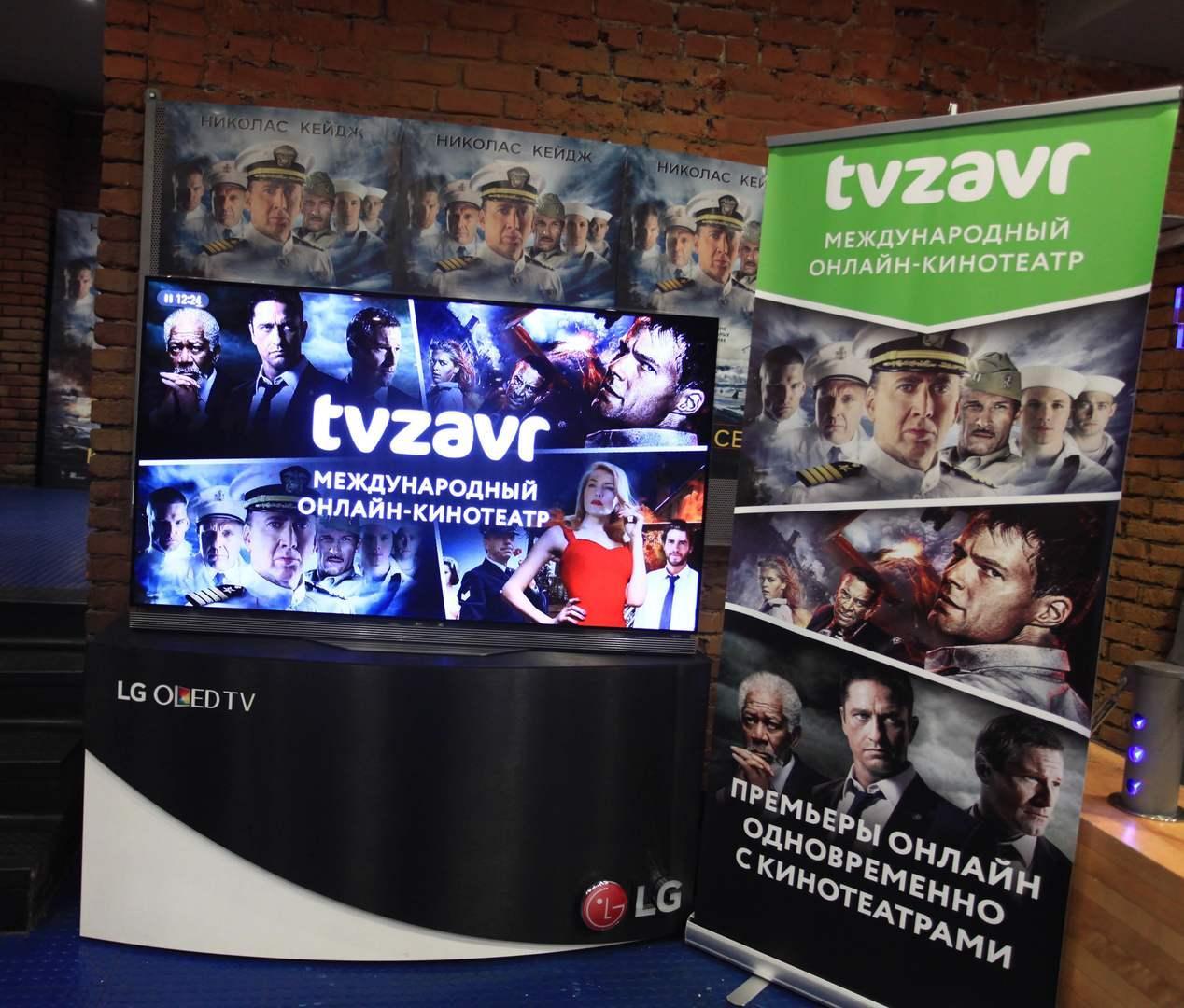 Tvzavr оказался под угрозой банкротства из-за долгов перед своими кредиторами