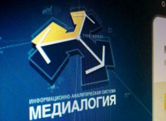 ВТБ намерен продать долю в «Медиалогии»