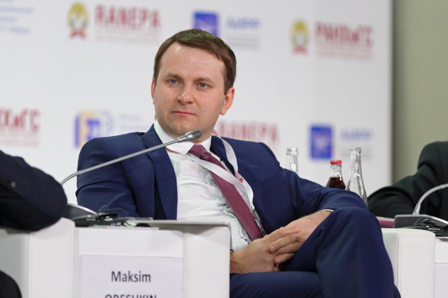 Председателем совета директоров «Первого канала» станет Максим Орешкин