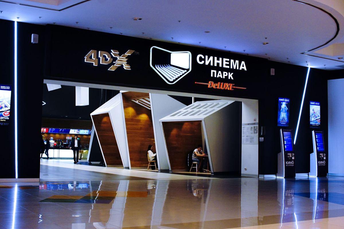 Киносети «Синема парк» грозит закрытие из-за миллиардных долгов Александра Мамута