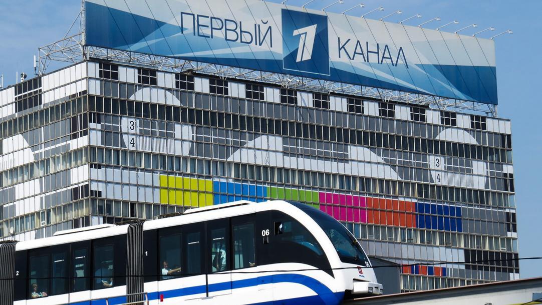 «Согаз» стал акционером «Первого канала»