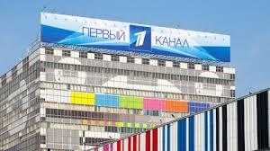 ВТБ вернется всостав акционеров «Первого канала»