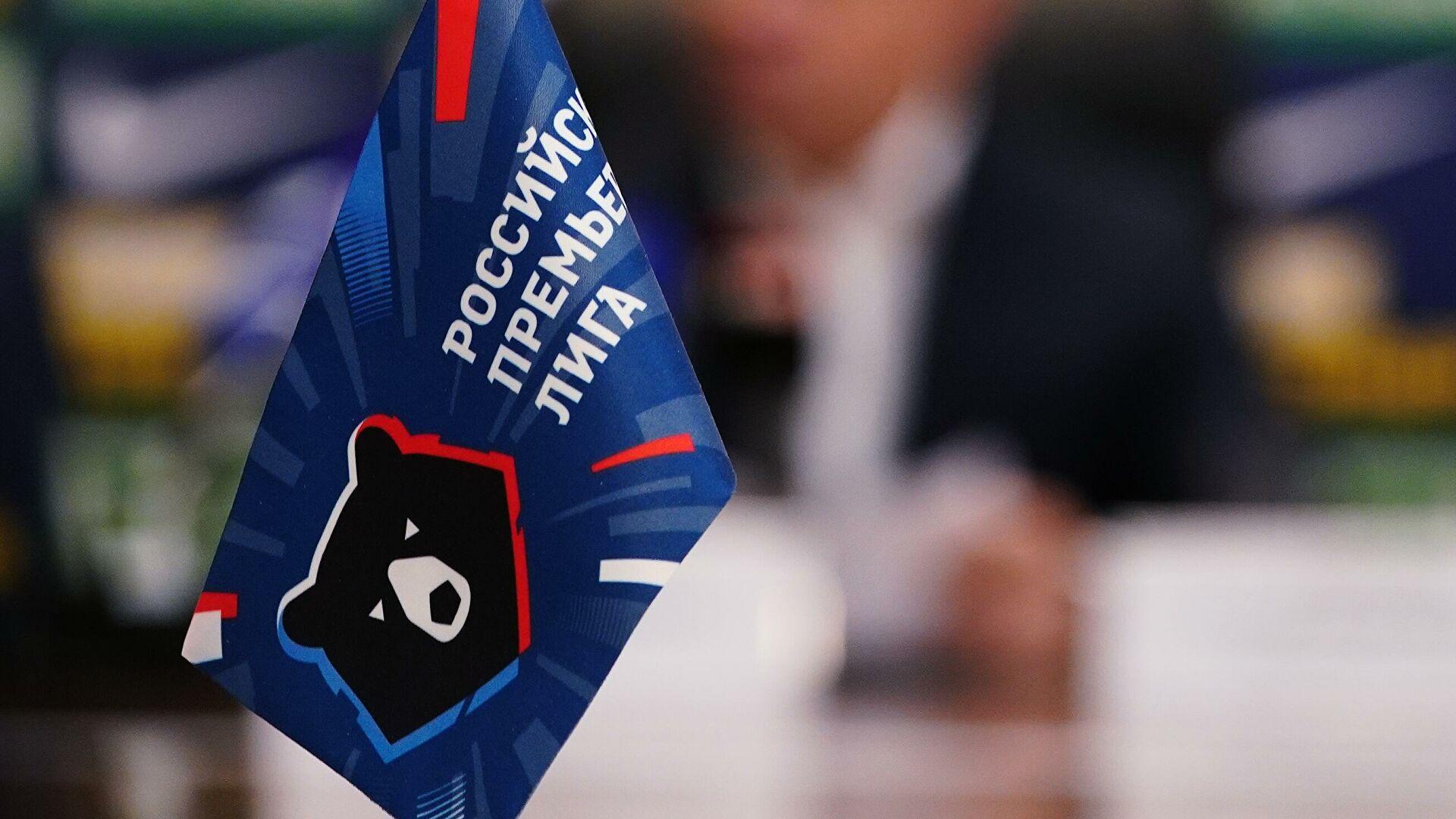 «Матч ТВ» может остаться без прав натрансляцию матчей РПЛ