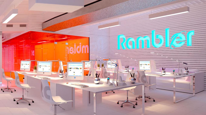 Суд взыскал с Rambler Group 1,4 млн руб. за пиратское размещение фрагментов футбольных матчей