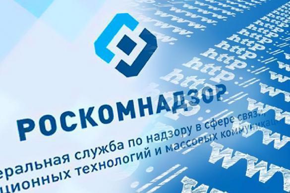 Роскомнадзор будет лишать СМИ лицензии зараспространение неправдивой информации окоронавирусе