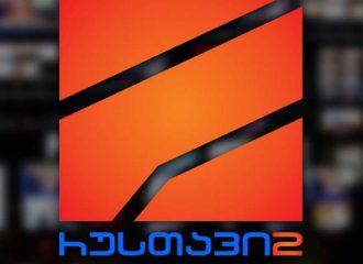 Новый владелец «Рустави 2» намерен продать канал из-за долгов
