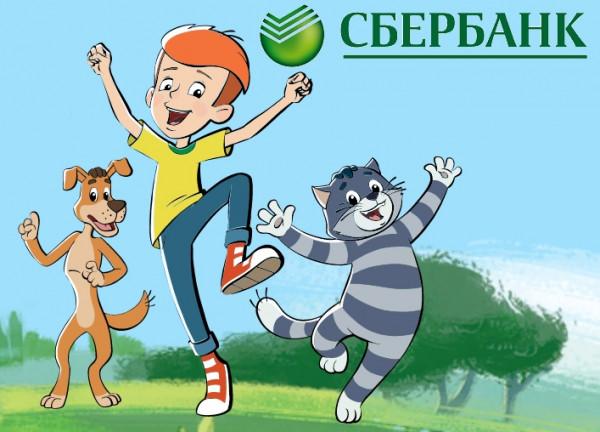 Сбербанк получил 80% всовместном предприятии с«Союзмультфильмом»