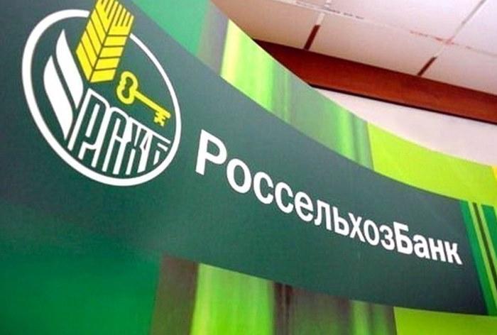 «Россельхозбанк» готов потратить 200 млн рублей наразмещение телевизионной рекламы