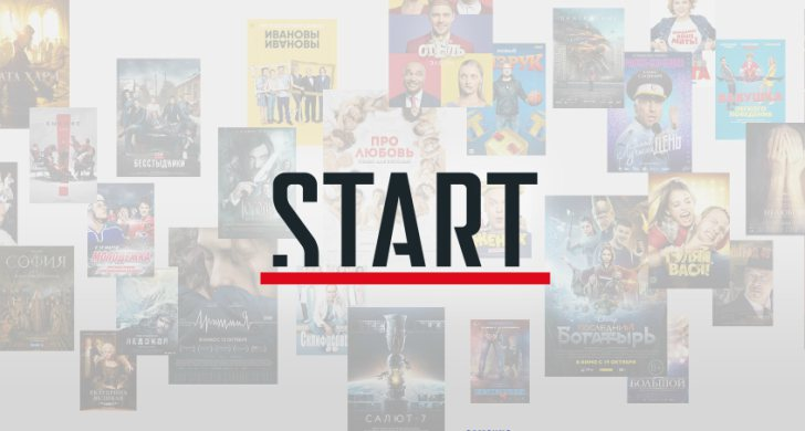 «МегаФон» станет совладельцем онлайн-кинотеатра Start