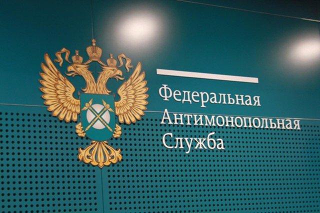 ФАС обязала телеканалы объяснить требование к операторам отключить трансляции эфиров винтернете