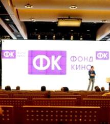 Фонд Кино профинансирует выпуск в прокат нескольких российских фильмов